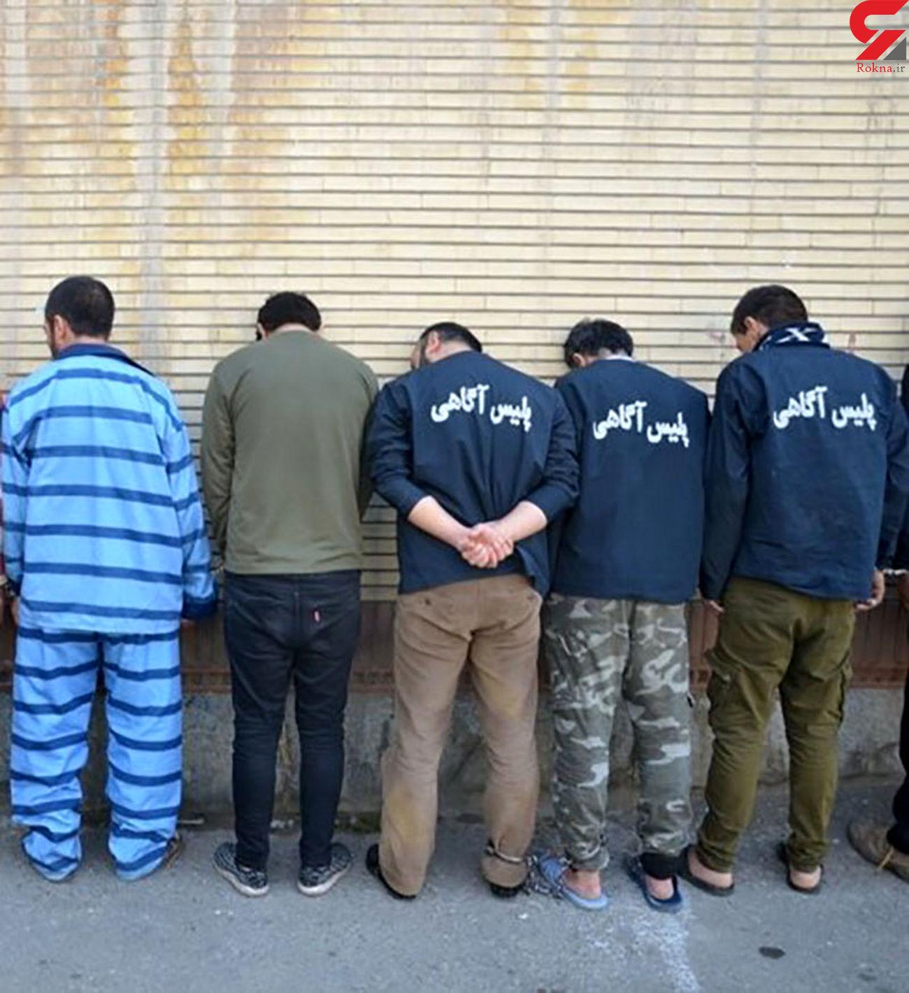5 مرد خشن غرب تهران را آشفته کرده بودند / آنها با چاقو همه کار می کردند + عکس