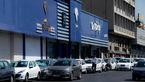 محصولات ایران خودرو افزایش یافت