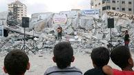 خاطراتمان محو شده / تخریب سالن تئاتر فلسطین بر اثر اصابت بمب