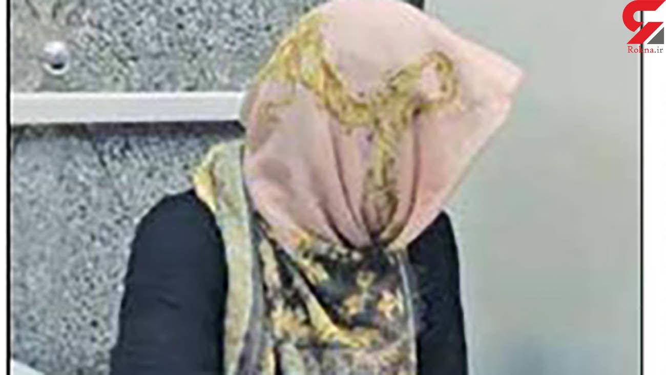 شکایت از نامادری بعد از مرگ مشکوک پدر / هادی با پرستار خانگی ازدواج کرده بود