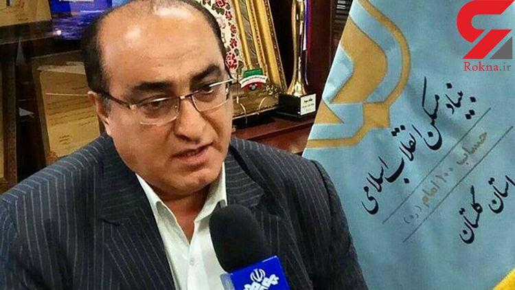 مرگ ناگهانی مدیر کل بنیاد مسکن گلستان بر اثر ایست قلبی