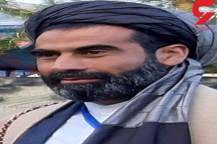 """ترور""""شیخ عبدالقیوم انصاری"""" جنایت هولناک علیه علمای دین است"""