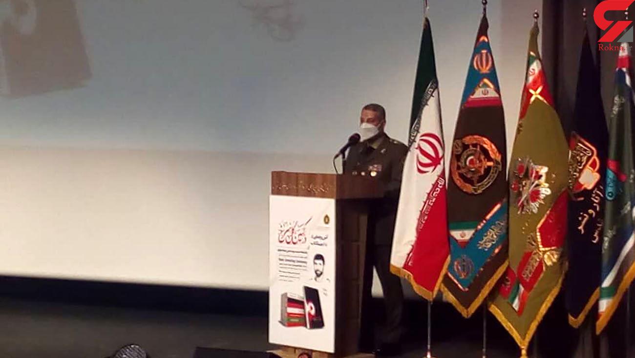 شهید صیاد شیرازی یادآور پیروزیهای بزرگ دفاع مقدس است