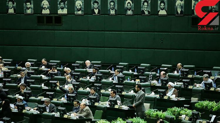 جدل لفظی نماینده قائمشهر با مسعود پزشکیان
