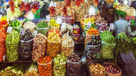قیمت میوه و سبزی در بازار امروز یکشنبه 6 مهر ماه 99 + جدول