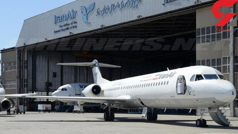 سرگردانی هفت ساعته مسافران تهران در فرودگاه شیراز
