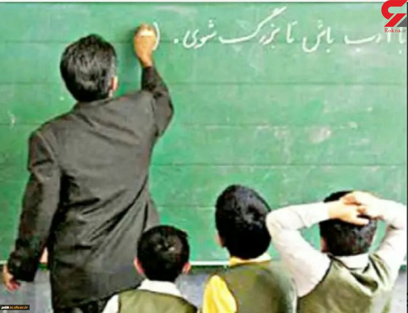 ماجرای ۷ برابر شدن حقوق معلمان در دولت تدبیر