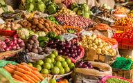 قیمت میوه و سبزی امروز چهارشنبه 5 آذر 99