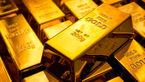 پیش بینی قیمت طلا از 6 تا 10 اردیبهشت ماه 1400