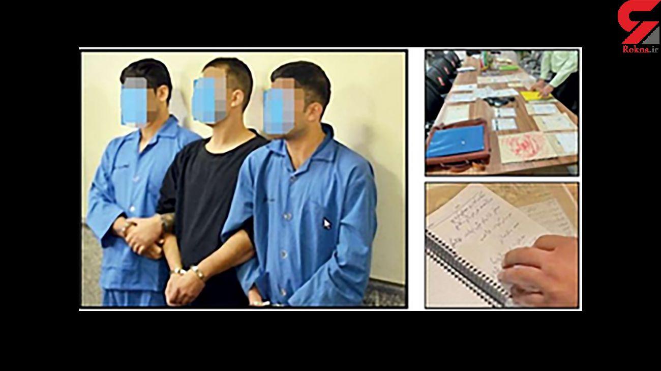 راز پلید دفترچه آبی 3 مرد / زن  تهرانی برملا کرد + عکس ها