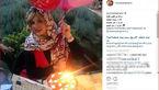 جشن تولد خصوصی برای نیوشا ضیغمی + عکس