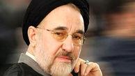 تقدیر خاتمی از مهرعلیزاده برای انصراف از انتخابات 1400 + تصویر بیانیه