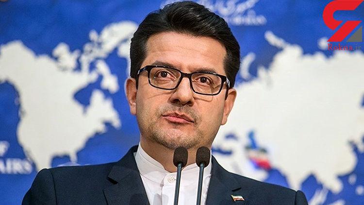 سخنگوی وزارت خارجه سالروز درگذشت« زرتشت» را تسلیت گفت