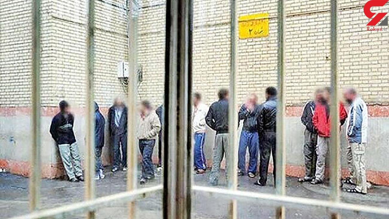 ملاقات الکترونیک زندانیان با خانواده ها