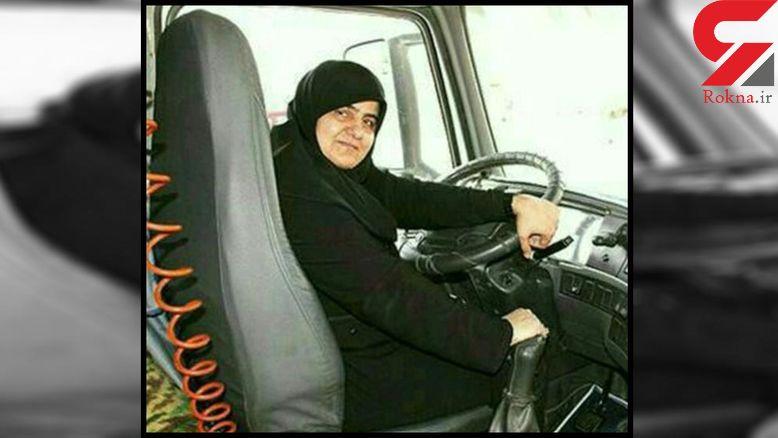 به این زن لرستانی حاج حسین جادهها می گویند !+عکس