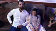 دفاعیات تند داماد دختر 9 ساله کهگیلویی / گناهی مرتکب نشده ایم! + سند