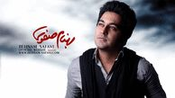 جزییات مراسم تشییع پیکر بهنام صفوی / ساعت 10 صبح پنج شنبه در اصفهان+ فیلم و تصاویر