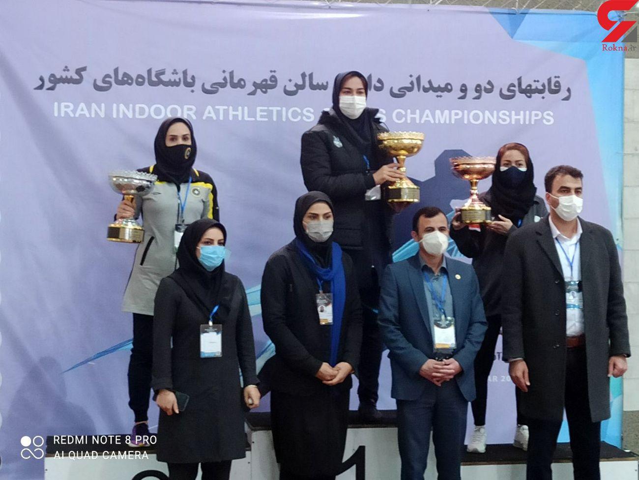 تیم دو و میدانی بانوان لرستان مقتدرانه قهرمان کشور شد