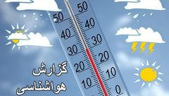 فعالیت سامانه بارشی در شمال شرق/ آسمان تهران صاف است