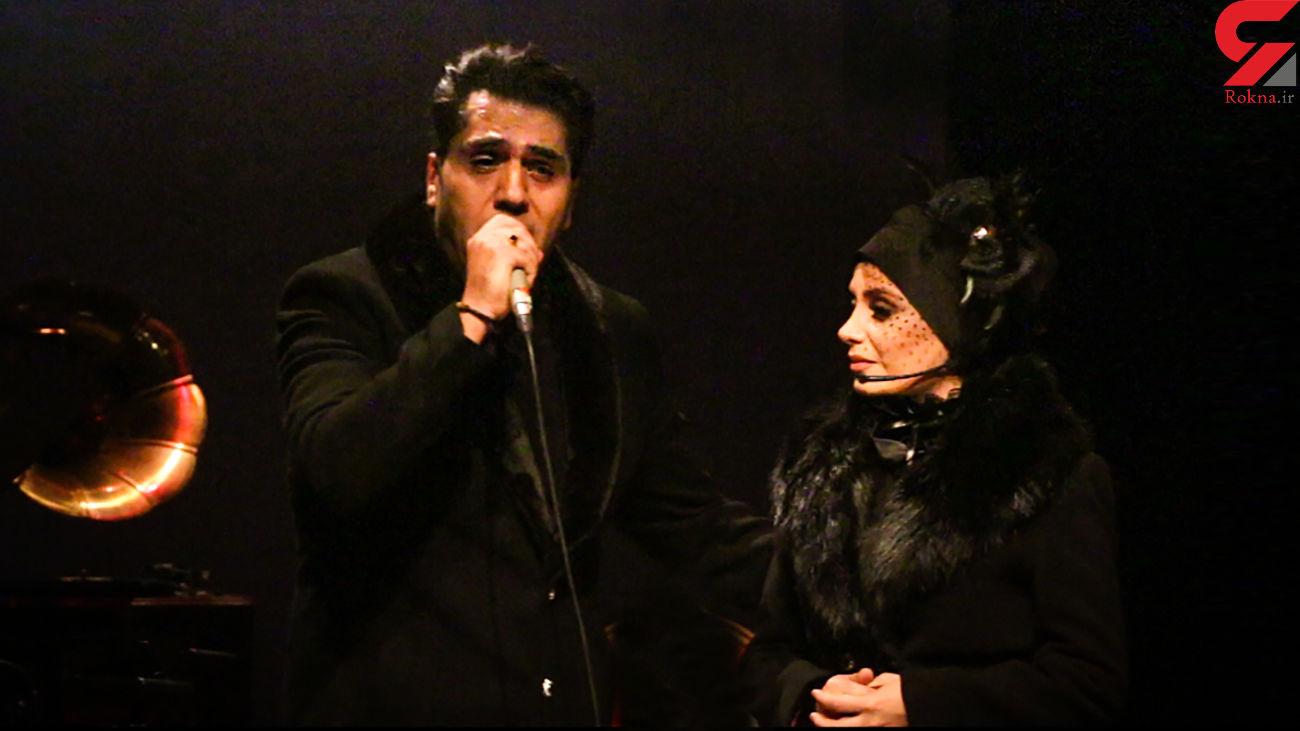 عزاداری صبا راد در ترکیه + فیلم