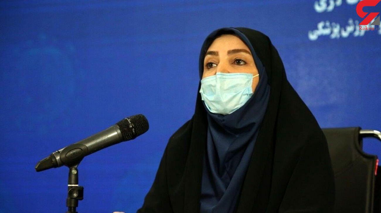 کرونا جان ۲۷۴ ایرانی دیگر را گرفت / شناسایی ۲۳۳۱۱ بیمار جدید کووید۱۹ در کشور