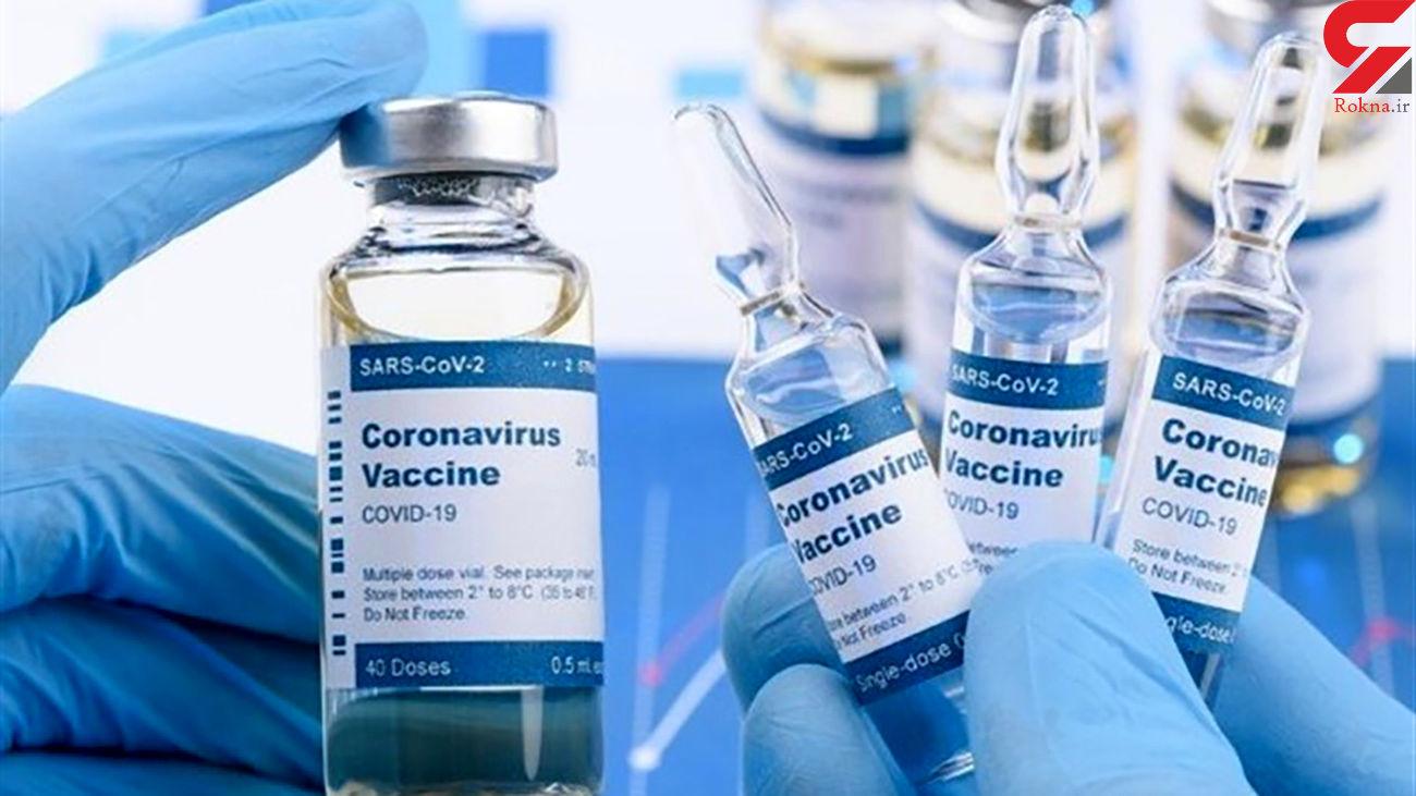 اولین واکسن کرونا در چین