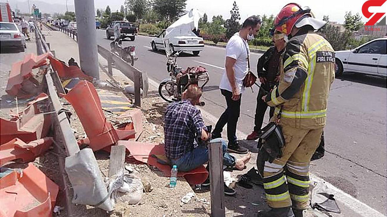 مصدومیت راکب موتور سیکلت در تصادف خونین بزرگراه آزادگان