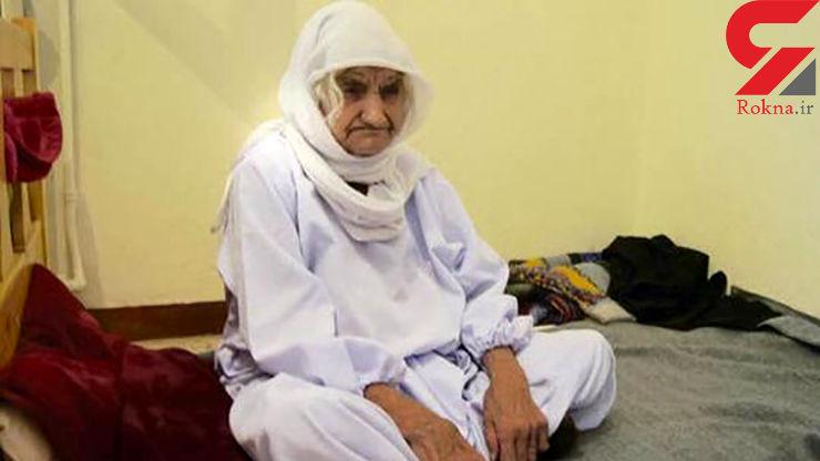 ناگفته های زن 116 ساله پس از فرار از دست داعش+تصاویر