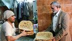 نان گران شد !