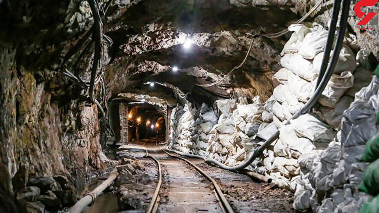 حکم خلع ید معدن قزل قیه کردستان اجرا شد