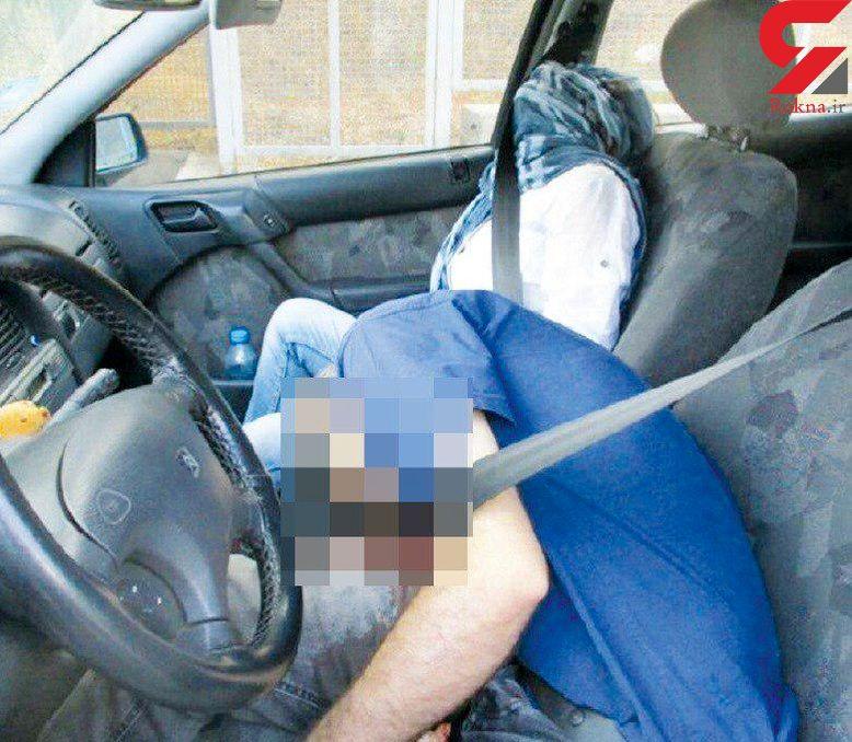 عکس وحشتناک از جنازه های یک زن و مرد تهرانی! / آنها در داخل خودرو کشته شدند + جزییات