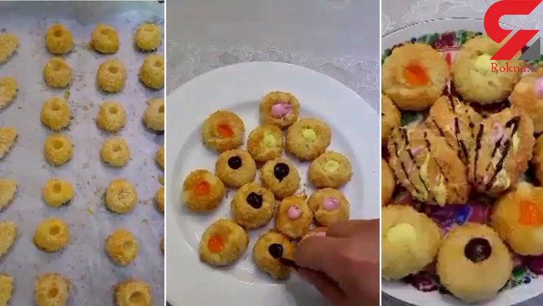 شیرینی نارگیلی مونت کارلو+فیلم