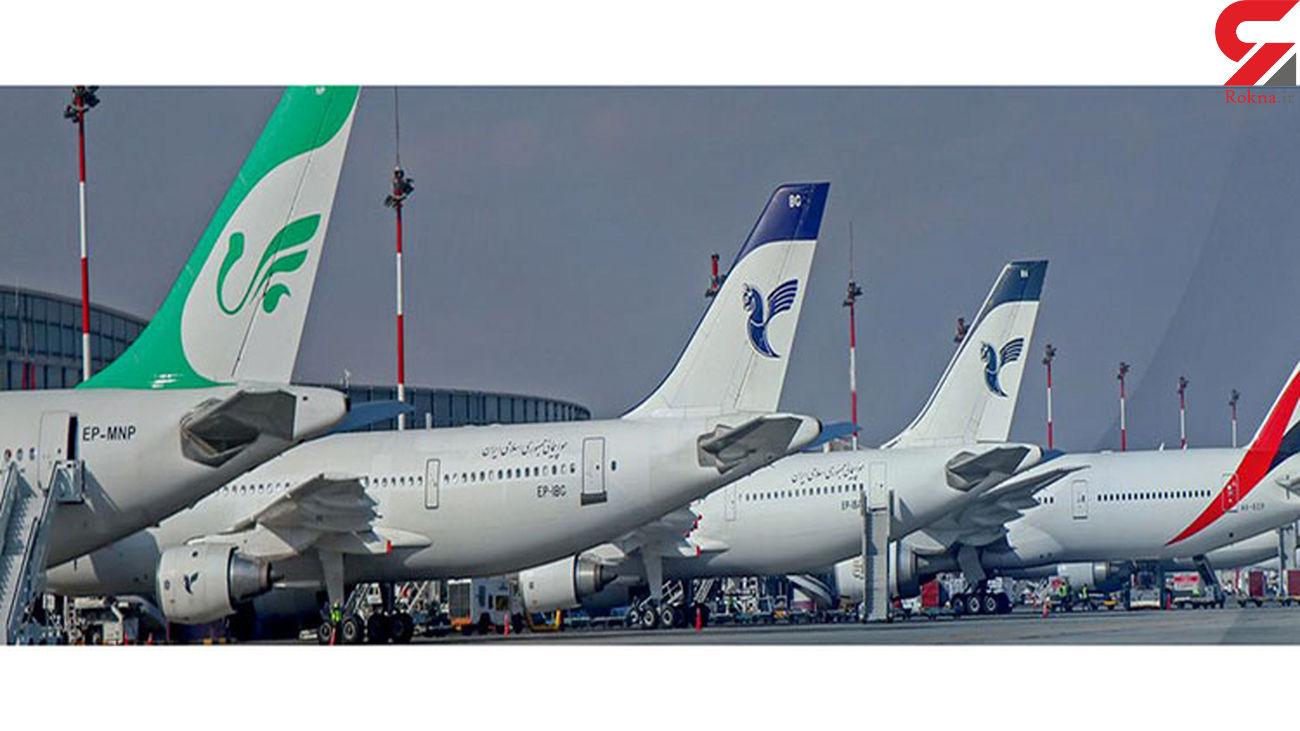 پرداخت وام کرونایی به شرکت های هواپیمایی