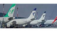 از پروازهای داخلی و خارجی چه خبر؟