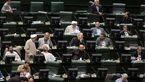 7 وزیر به مجلس میروند