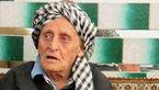 مسن ترین فرد سرشماری شده کشور با 135 سال+ عکس