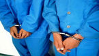 دستگیری سارقان کابل برق در دیشموک