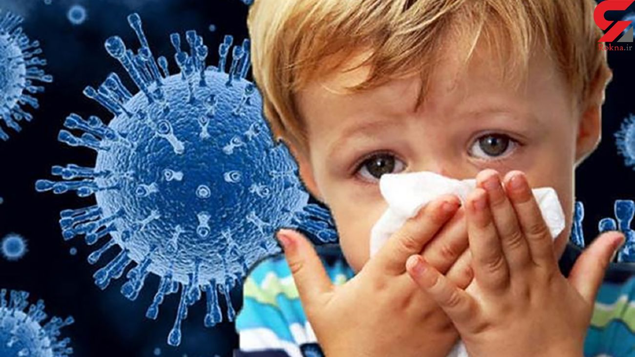 تمام علائم سرماخوردگی میتواند علائم کرونا در کودکان باشد