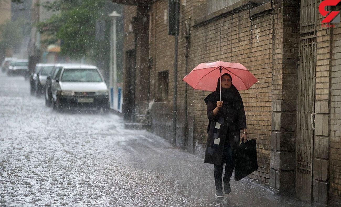 استانهای بارانی کشور در روزهای آینده کدامند؟