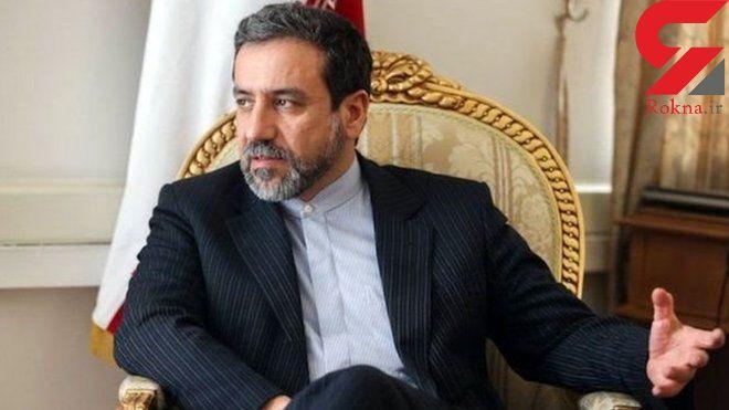 عراقچی: امیدوارم استراماچونی را بهزودی در استقلال ببینیم!