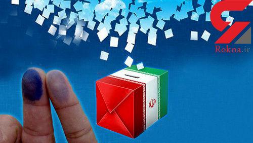 آمار و آرای رتبه هنرمندان کاندید در شورای شهر تهران مشخص شد