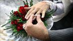 4 مهریه رایج در ایران برای عروس خانم ها چیست؟