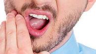 موثرترین درمان های خانگی دندان درد
