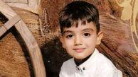 محمد 7 ساله را دیده اید؟ / او 33 روز پیش ناپدید شد / پلیس هنوز ردی از او ندارد + عکس