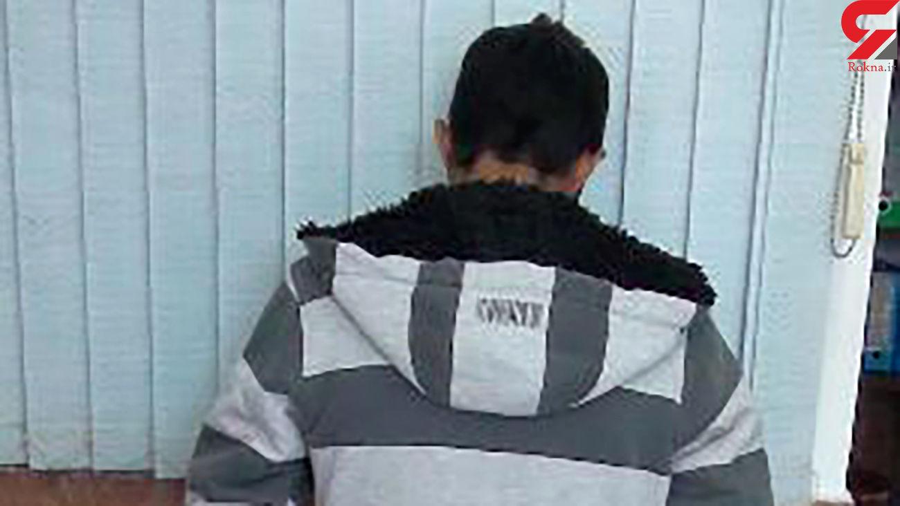 سارق دالاهو دستگیر شد