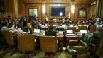 اعلام اسامی ۹ غایب جلسه شورای شهر