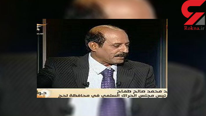 قتل سیاسی محمد صالح +عکس