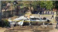 عکس از صحنه سقوط هلی کوپتر پلیس / فیلیپین