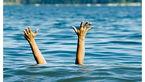 جوان 18 ساله ای در استخر ذخیره آب قمصر کاشان غرق شد