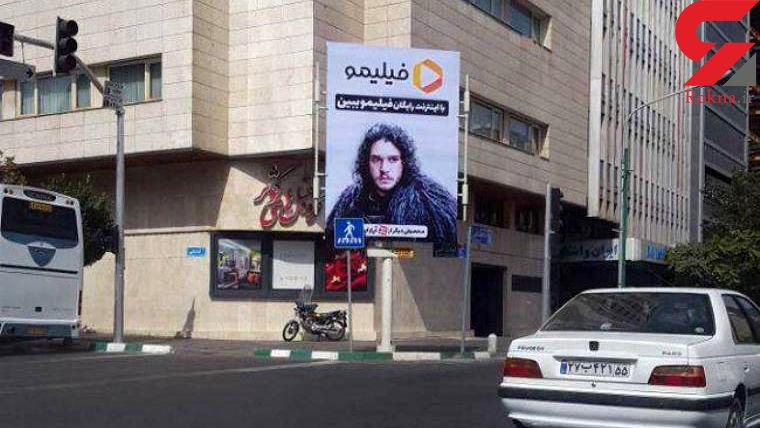 انتقاد تند و بی پروای سایت اصولگرا از تبلیغ بازی تاج و تخت روی بیلبوردهای تهران